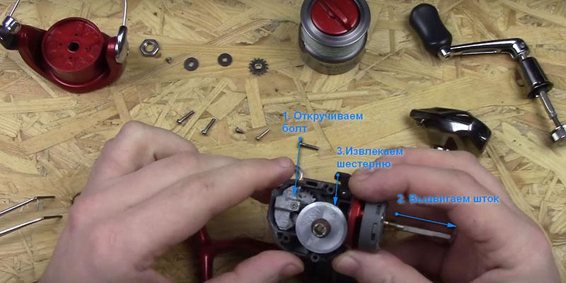 ремонт рыболовных катушек фото 7